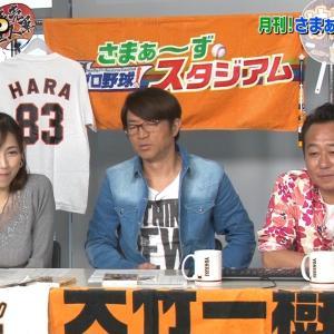 宮崎瑠依アナ ブラ紐が透けたニットの巨乳をテーブルに乗せる!!【GIF動画あり】