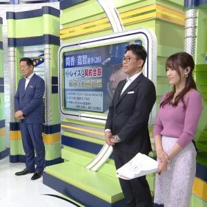 鷲見玲奈アナ ニットのS字ボディー!