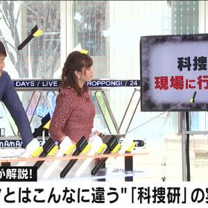 三谷紬アナ Abema的ニュースショー ANNnews