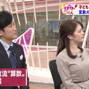 川﨑理加アナ ニュースほっと関西 NHKニュース