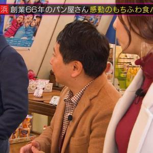 宇垣美里アナ ニットの横乳!