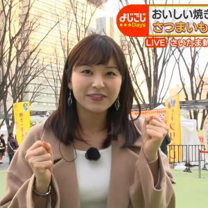 角谷暁子アナ よじごじDays ゆうがたサテライト