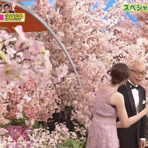 岩田絵里奈アナ 透け透け衣装の脇から、黒ブラがチラ見え!!