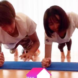 久冨慶子アナが、ネット動画で激しく胸チラ谷間チラ!!【GIF動画あり】