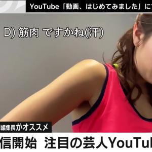 三谷紬アナ Abema的ニュースショー