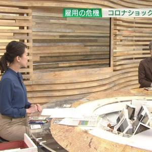 和久田麻由子アナ 横乳! ニュースウオッチ9