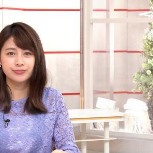 林美沙希アナ スーパーJチャンネル