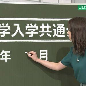 和久田麻由子アナが女教師に!