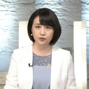 相内優香アナ 一部透け透け!