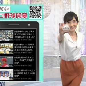 林田理沙アナ シャドーピッチングで脇からインナーチラ見え!【GIF動画あり】