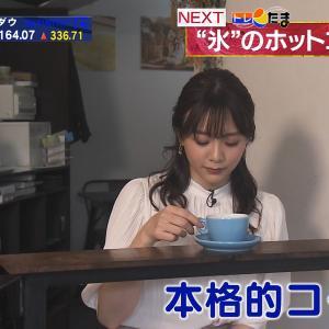 森香澄アナ 揺れる巨乳と、食い込むお尻!!【GIF動画あり】