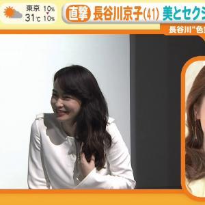 皆川玲奈アナ 髪をほどいて決めポーズ!【GIF動画あり】
