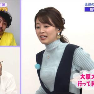 大家彩香アナ 巨乳ニットの横乳!【GIF動画あり】