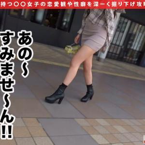 【品川駅前で発見したモデル級長身美女】アウトドアエロ女子登場!!