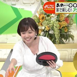 田中瞳アナ ハプニングで胸のふくらみがチラ見え!!【GIF動画あり】