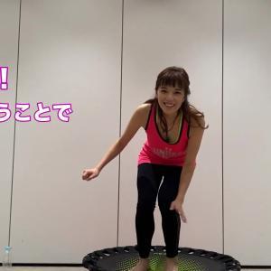 三谷紬アナ トランポリンで胸チラ、谷間チラ!!【GIF動画あり】