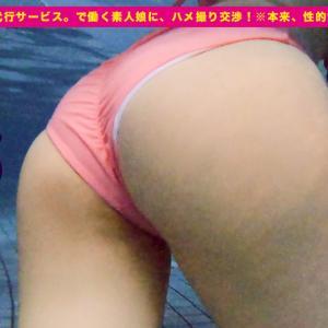 【水着を水中撮影!】プールでビキニのお尻がめくれる8頭身美女!!