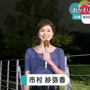 市村紗弥香キャスター ニット & ノースリーブ!