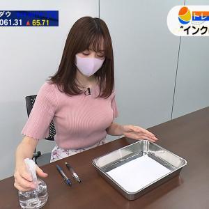 森香澄アナの巨乳がニットでクッキリレポート!!【GIF動画あり】