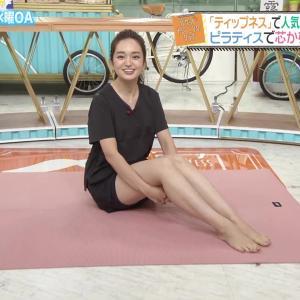 後藤晴菜アナ 短パン生脚エクササイズ!!【GIF動画あり】