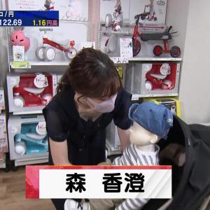 森香澄アナ 胸チラ谷間チラ & 園児コスプレ!!【GIF動画あり】