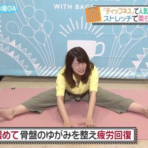 後藤晴菜アナ、透け透け! 尾崎里紗アナ、胸チラ谷間チラ!!【GIF動画x3あり】