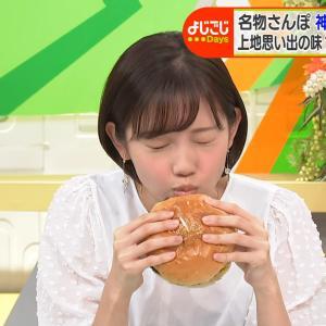 田中瞳アナ 食べる!【秋の味覚、バーガー】
