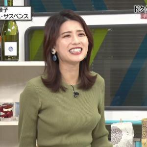 郡司恭子アナ ニットでおっぱい強調!