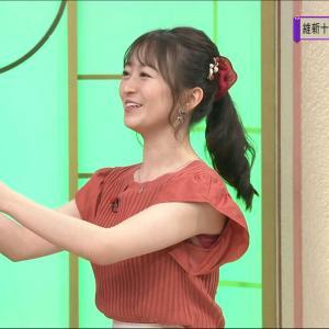 片渕茜アナ 巨乳、脇全開、インナーチラ見え!!