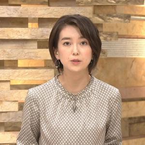 和久田麻由子アナ ニュースウオッチ9