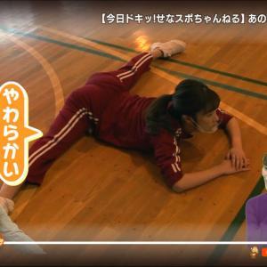 北海道の人気アナ 180度開脚するお尻が激しく食い込む!!【GIF動画あり】
