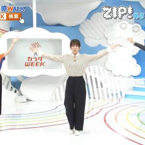 岩田絵里奈アナ カラダWEEKで踊る!
