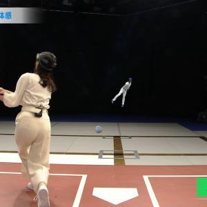 山本萩子アナ VRでお尻にパン線!!