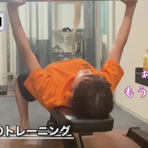 三谷紬アナ そそり立つ巨乳のエクササイズ!! 短パンの隙間からチラ見え!!【GIF動画あり】