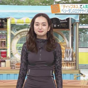 後藤晴菜アナ おっぱい強調!セクシーエクササイズ!!【GIF動画あり】