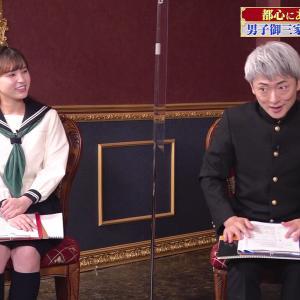 角谷暁子アナ ニュースモーニングサテライト THE名門校