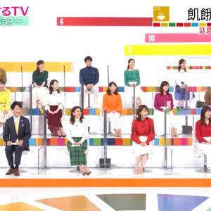 TBSの若手人気アナが大集合! 「地球を笑顔にするTV」