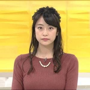 村雨美紀アナ ニットの巨乳!!【GIF動画あり】