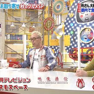 新井恵理那アナ ニットとサスペンダーでおっぱい強調!!