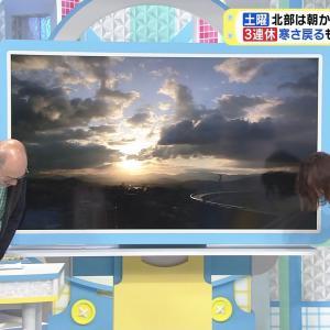 斎藤真美アナと木村沙織元女子バレー選手がドライブ旅!