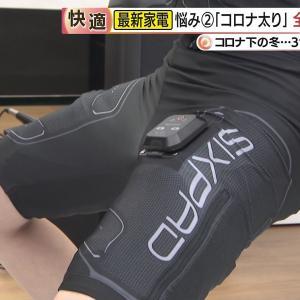 大野聡美(元アナ・現記者)がピチピチのトレーニングスーツを着て土手くっきり!!