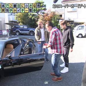 田中瞳アナのお尻! 胸にひっつき虫を付けられる!