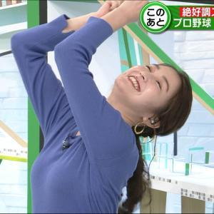 福田典子アナ スイングしてニットのおっぱいクッキリ!!【GIF動画あり】