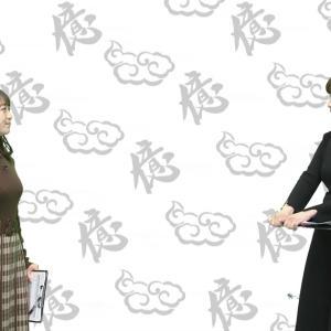 片渕茜アナと角谷暁子アナ ニットの横乳がクッキリ!!【巨乳】