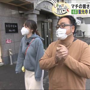 北海道の巨乳アナ おっぱいタスキ掛けで歩く!