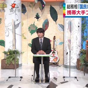 虎谷温子アナ 黒ストッキングの▼ゾーン!【GIF動画あり】