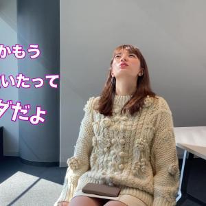 三谷紬アナ ミニスカでのけぞる▼ゾーン!!【GIF動画あり】