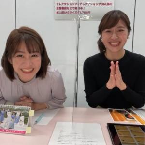 林美桜アナと林美沙希アナ インスタライブでおっぱいを乗せながら配信!!【GIF動画あり】