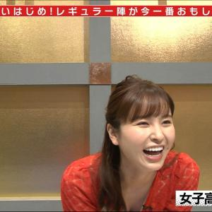 角谷暁子アナ 前かがみで胸チラ、谷間チラ!!【GIF動画あり】