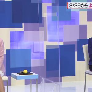 大江麻理子アナ タイトスカートの▼ゾーン!!